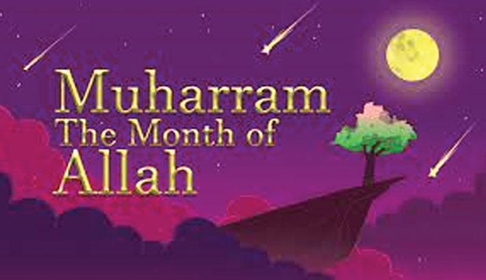Significance of Muharram and Ashura