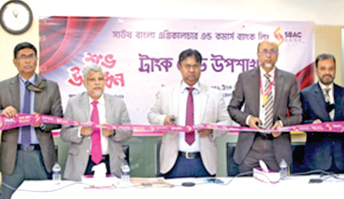Feni Pourasava Moyor Md Nazrul Islam Swapan Miyazi inaugurates Trunk Road sub-branch of South Bangla Agriculture and Commerce (SBAC) Bank at Feni on Thursday. Mosleh Uddin Ahmed, Managing Director and CEO of the bank, was present on the occasion.