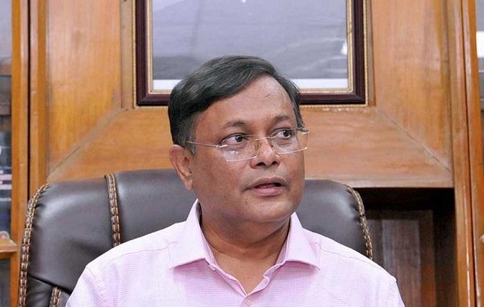 Those against Bangabandhu, independence should be banned in politics: Hasan