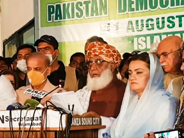Alliance announces countrywide protest drive against inflation