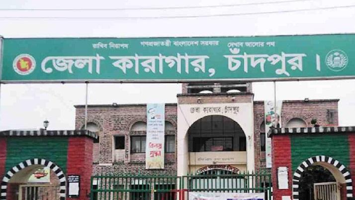 Undertrial female prisoner dies in Chandpur