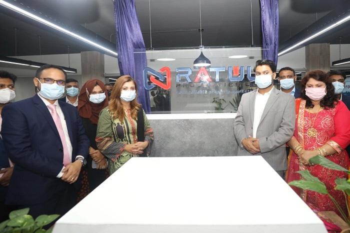 Ratul Properties Limited  unveils new logo