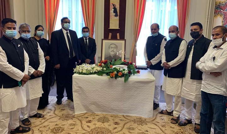 Bangladesh Embassy in Brussels observes National Mourning Day