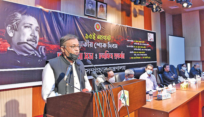 Cultural arena pays tribute to Bangabandhu