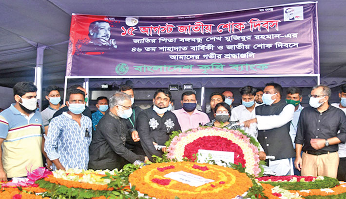 Bangladesh Krishi Bank Managing Director Shirin Akhter along with the officials of different levels pays tributes to the portrait of Father of the Nation Bangabandhu Sheikh Mujibur Rahman at Dhanmondi on the occasion of the National Mourning Day in the capital on Sunday.