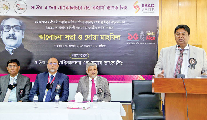 South Bangla Agriculture and Commerce (SBAC) Bank Managing Director Mosleh Uddin Ahmed speaks at a discussion meeting marking the National Mourning Day at its head office in the capital on Monday.