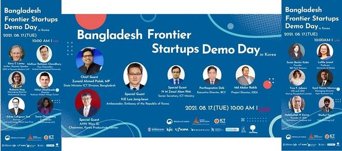South Korea Supports Young Bangladesh Startups
