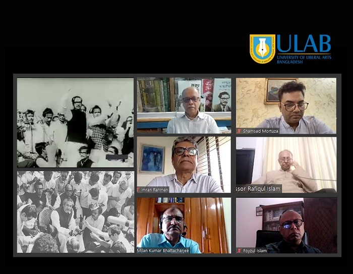 ULAB observes National Mourning Day