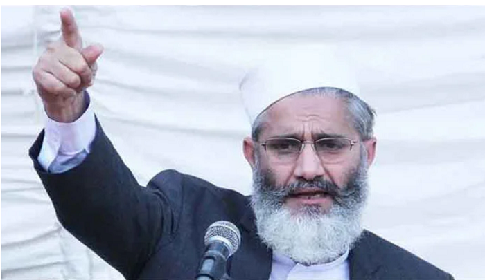 Taliban takeover victory of Islamic world, defeat of US: Siraj