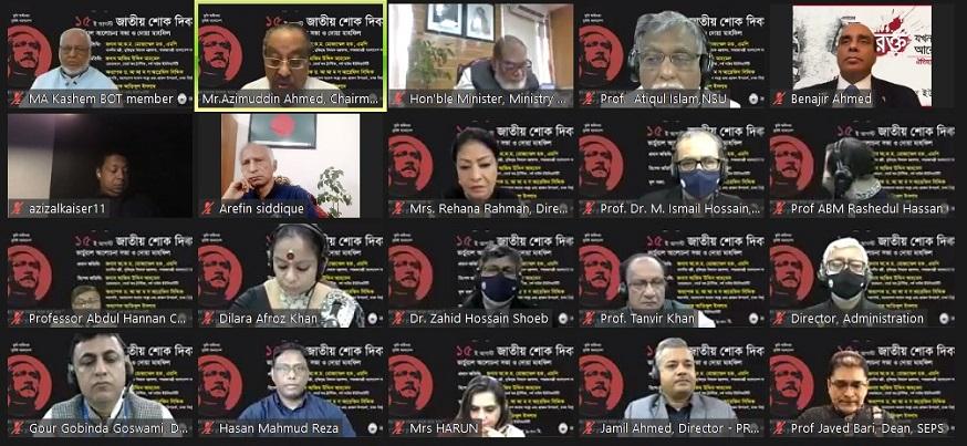 NSU hosts virtual discussion on 46th martyrdom anniversary of Bangabandhu