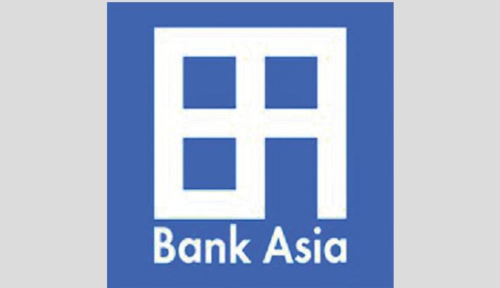 Bank Asia holds EGM