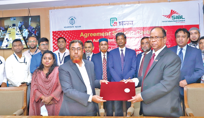 BB, SIBL sign deal on ACS