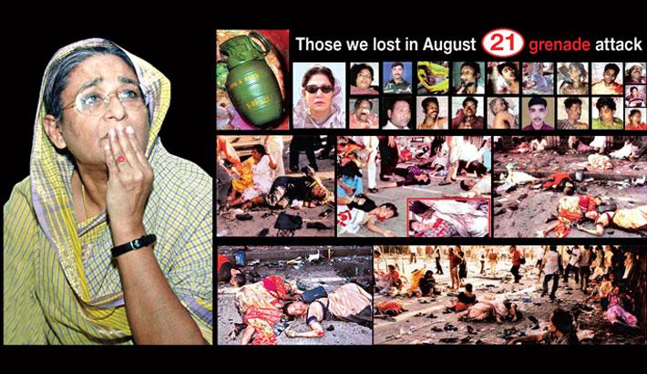 Horrific Aug 21 tomorrow