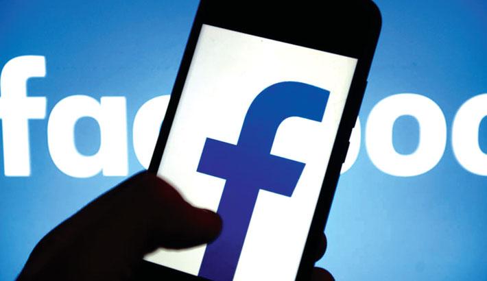 Facebook helping reduce vaccine 'hesitancy'