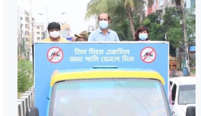 Dengue situation under control in DNCC area: Atiq