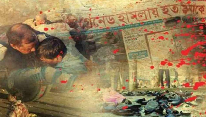 Spl show to commemorate Aug 21 grenade massacre