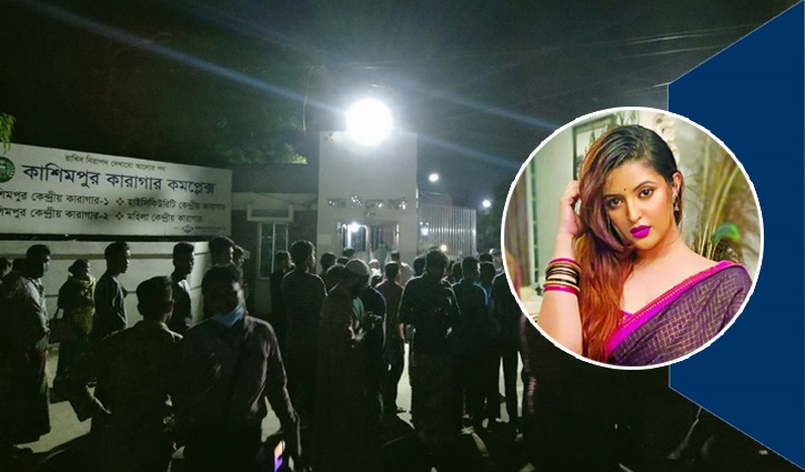 Bail rejected, Pori Moni sent to jail again