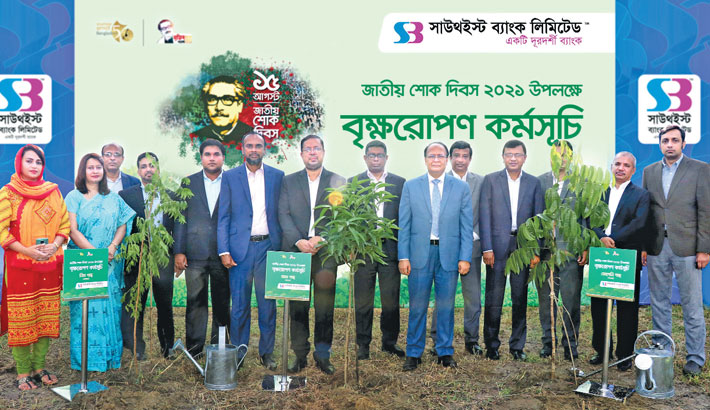 Southeast Bank Managing Director M Kamal Hossain along with other senior executives of the bank plant a sapling on the head office premises of the bank on the occasion of National Mourning Day in the capital recently.