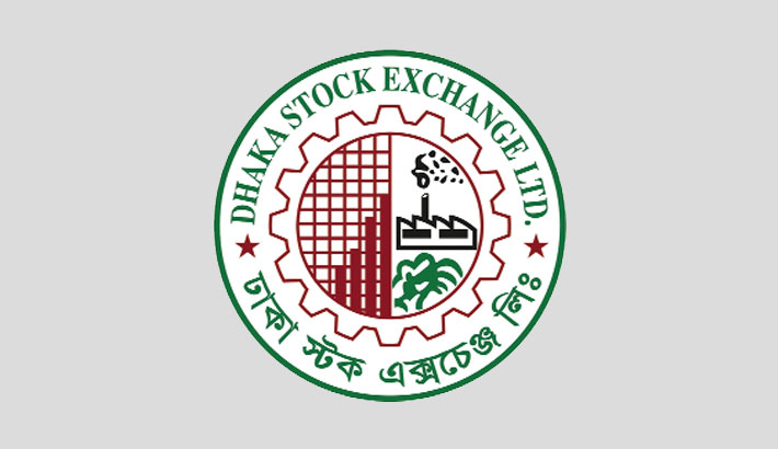 DSEX exceeds 6,800-mark to hit new high
