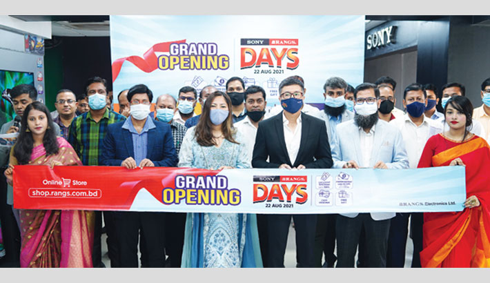 High officials of SONY-RANGS inaugurate the 'Sony-Rangs Days'  campaign at Banglamotor in the capital on Sunday.