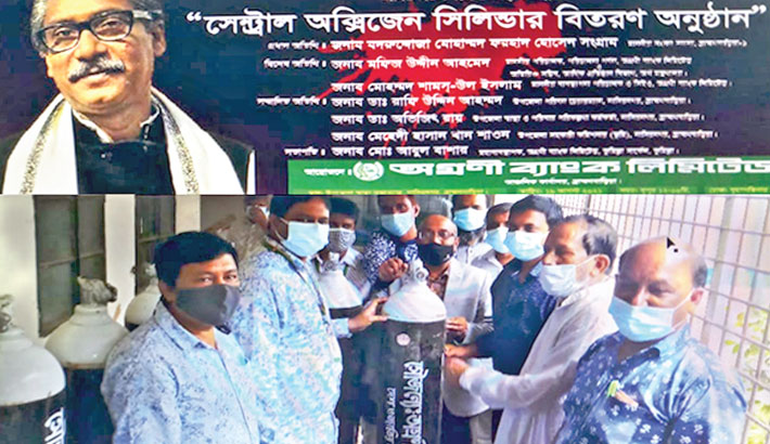 Agrani Bank Cumilla Circle General Manager hands over 10 Oxygen cylinders to Nasirnagar Upazila Health Complex in Brahmanbaria on the occasion of the 46th death anniversary of Bangabandhu Sheikh Mujibur Rahamn recently. Nasirnagar Upazila Chairman Dr Rafi Uddin Ahmed was also present on the occasion.