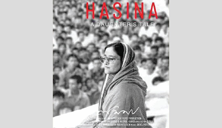 'Hasina: A Daughter's Tale' inspires women to be unstoppable