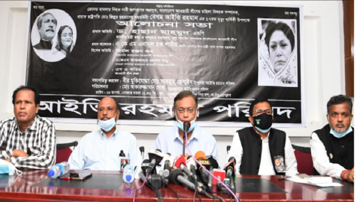 BNP conducted Aug 21 grenade attack through militants: Hasan