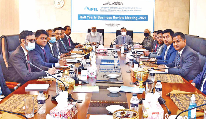 Islamic Finance and Investment Chairman SM Bakhtiar Alam  presides over the half-yearly business review meeting of the bank at head office of the company in the capital on Sunday.