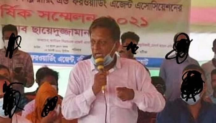 Lalmonirhat-1 ex-BNP MP Hasanuzzaman Hasan dies