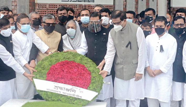 17th death anniv of Ivy Rahman observed