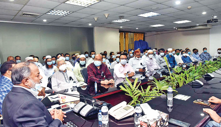 Popular Life Insurance Company Managing Director and CEO BM Yousuf Ali is seen at a discussion on the occasion of the 46th death anniversary of Father of the Nation Bangabandhu Sheikh Mujibur Rahman in the capital recently.