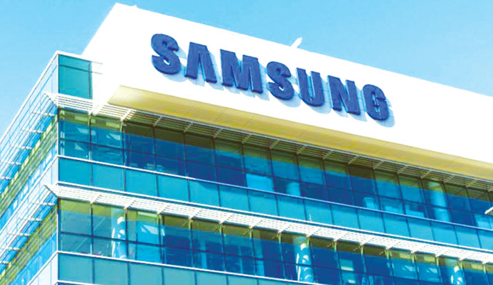 Samsung to invest $206bn by 2023 for post-pandemic growth