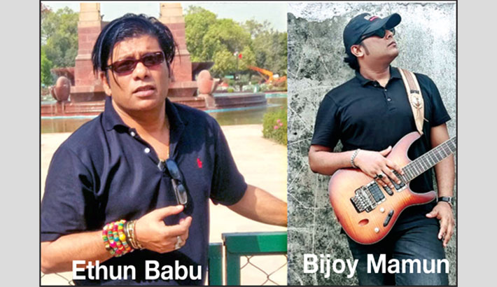 Bijoy Mamun lends voice to Ethun Babu's lyrics
