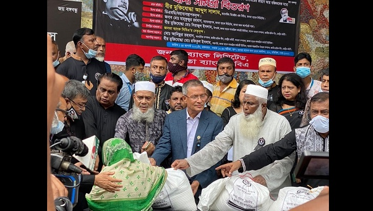 Janata Bank distributes food items among the distressed