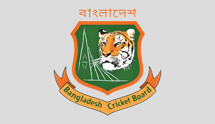 BCB AGM to be held today
