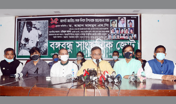 Frustrated BNP leaders are talking nonsense: Hasan