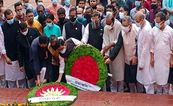 AL pays homage to Kazi Nazrul on his death anniversary