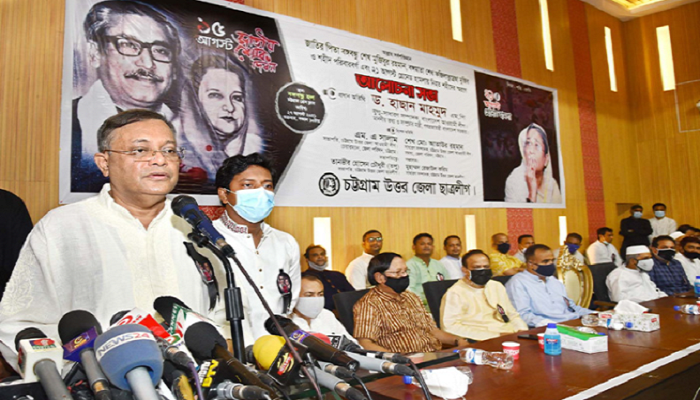 BNP's politics is based on complete lies: Dr Hasan