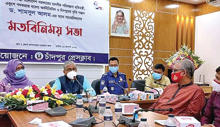 State Minister for Planning Professor Dr Shamsul Alam speaks as the chief guest at a view-exchange meeting with journalists, social workers, politicians and members of law enforcement agencies at DC office conference room in Chandpur on Thursday. – Sun Photo