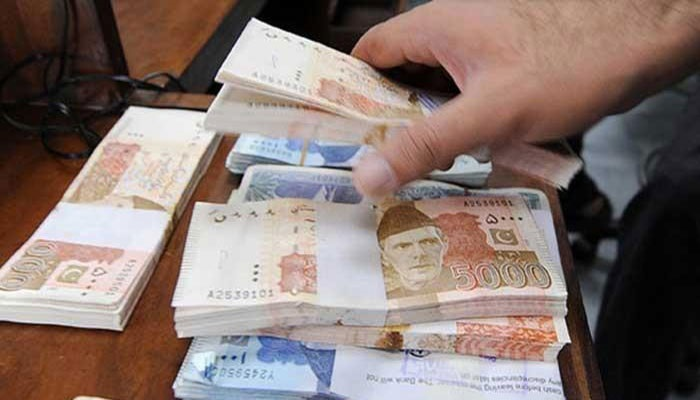 Inquiry Commission on Debt: 'Ministers, bureaucrats found involved in suspicious transactions'