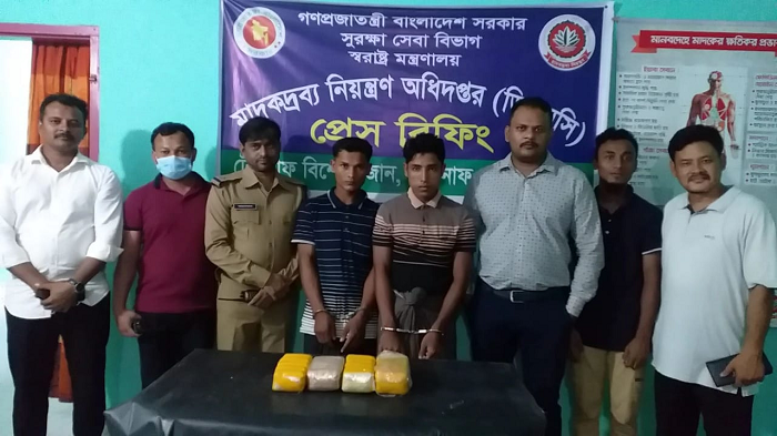 Two Rohingyas held with 40,000 Yaba tablets