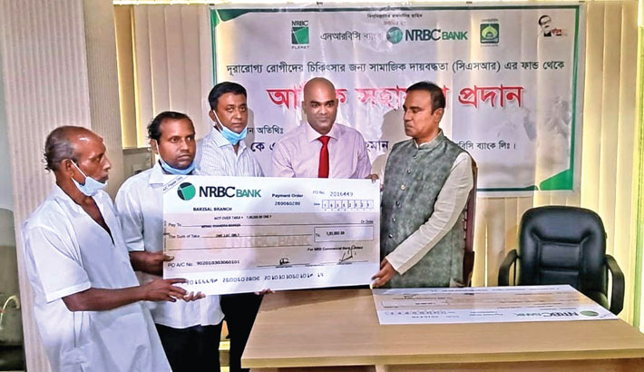 NRBC Bank Director AKM Mostafizur Rahman hands over a cheque for Tk 1.2 million at a function at Uzirpur in Barisal recently.