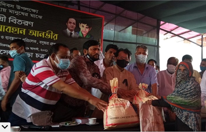 Sheikh Russel Krira Chakra distributes relief among 3,000 poor in Manikganj