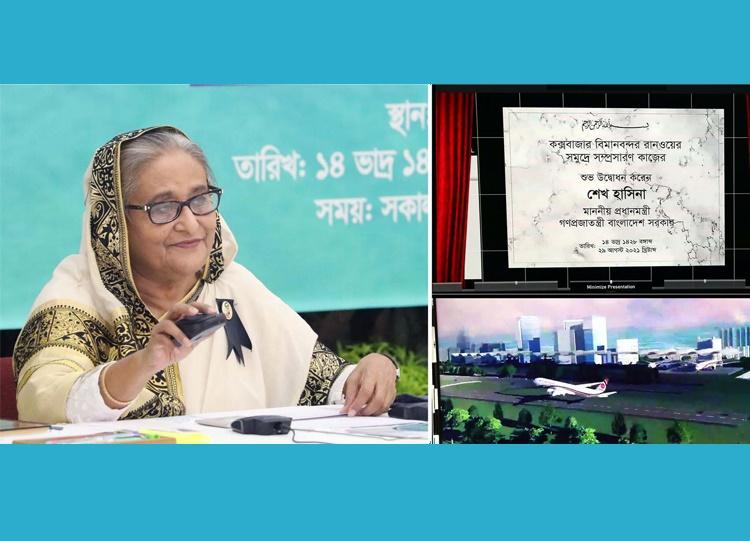 Bangladesh to be turned into a global aviation hub: PM