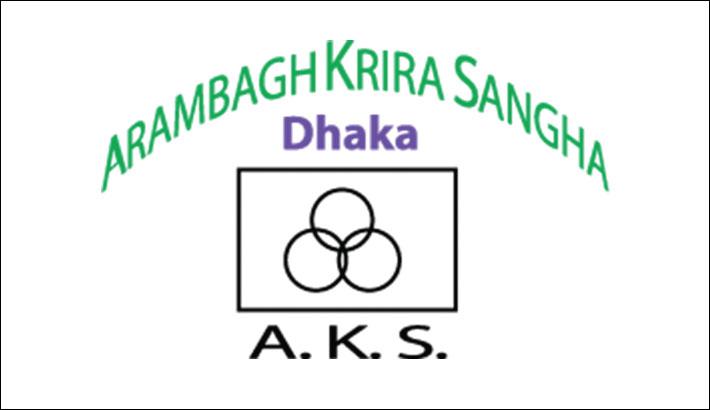 Arambagh match-fixing scandal rocks domestic football