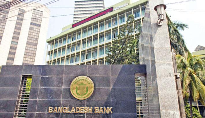 Banks to disburse farm credit thru Tk 10 accounts