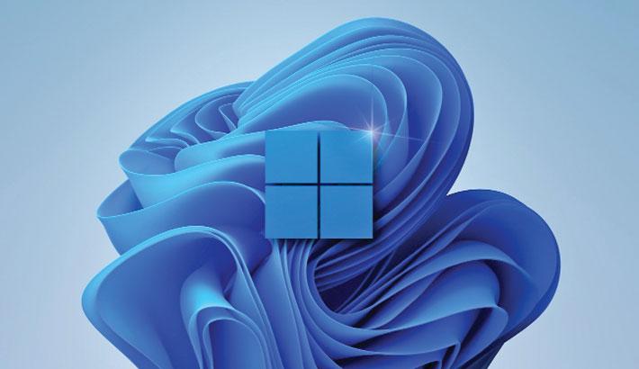Windows 11 requirement updated
