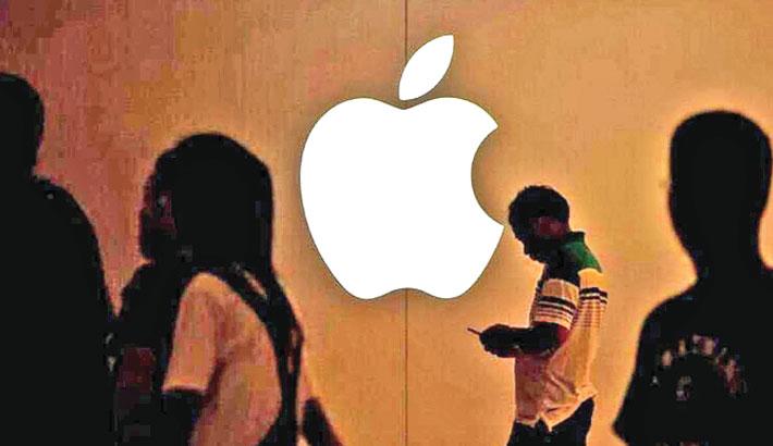 Apple will repair iPhone