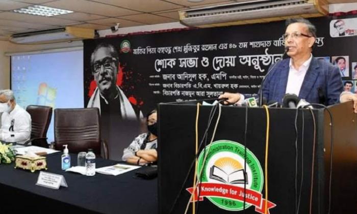 Bangabandhu taught people methods to realize rights: Anisul
