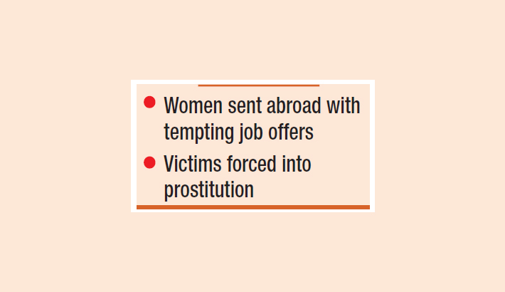 Women trafficking going unchecked